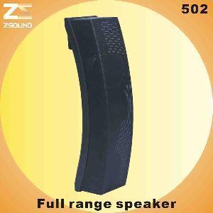 """China 502 5PCS 4.5"""" Full Range Driver Speaker wholesale"""
