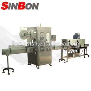 China Auto Shrink Sleeve Labeling Machine auto shrink sleeve labeling machine wholesale