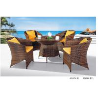 China modern pe rattan garden dining table chair outdoor furniture set wholesale