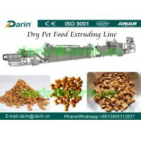 China Dog / cat / bird / fish / Pet Food Making Machine - China Pet Feed Production Line with WEG Motor Three Year Guarantee wholesale