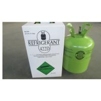 China refrigerant gas R422D direct substitute for R22 wholesale
