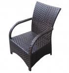 China wciker furniture beach chair-11002 wholesale