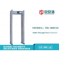 China Double Infrared 24 Zones Commercial Metal Detector , Airport Security Metal Detector on sale