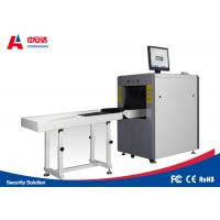 China Hand Bag Security Scanner Machine Full Color Display For Hotels / Shopping Mall wholesale