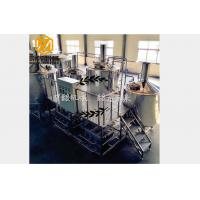 Quality 3000L Complete Industrial Brewing Equipment , Stainless Steel Commercial Beer for sale