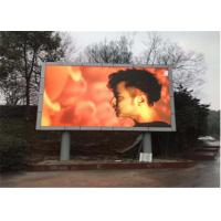 Buy cheap P4 Full Color Outdoor Led Display / Rental Led Display Screen Customized from wholesalers