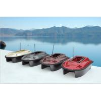 China Waterproof 400M twin-hull RC Bait Boats for Fishing and entertaining manufacturers wholesale