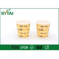 China Customized cardboard paper coffee cups and lid , party or hotel hot drink cups on sale