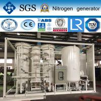 China SINCE GAS portable nitrogen generator verified CE/ASME for SMT&Electron industry wholesale