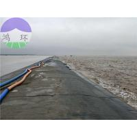 China PP PE Geotube Convenient For Protective Structure wholesale