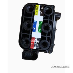 China Front Air Compressor Valve Block For Audi A6 C7 A8D4 Air Spring Air Suspension Valve 4H0616005C wholesale