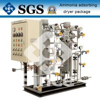 Buy cheap Liquid Ammonia Regenerative Desiccant Dryers / Adsorbing Desiccant Dryers from wholesalers