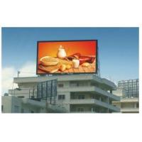 China Big View Angle Outdoor Full Color LED Display P8 SMD Screen High Brightness wholesale