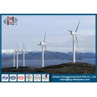 China Tubular Wind Energy Tower Short Construction Cycle Wind Tower Monopole on sale