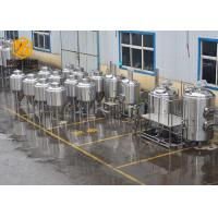 China 200L SUS304L Small Brewery Equipment , Electric Heating Small Brewing Systems wholesale