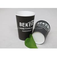 China Eco Friendly Black Hot Paper Cups For Drinking , Insulated Coffee Cups With Lids on sale
