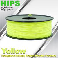 Quality Yellow HIPS 3d Printer Filament 1.75 , material for 3d printing Markerbot , RepRap for sale