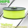 China Yellow HIPS 3d Printer Filament 1.75 , material for 3d printing Markerbot , RepRap wholesale