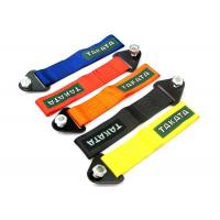 Quality Car Safe Parts High Strength Nylon Tow Strap With High Tensile Performance for sale