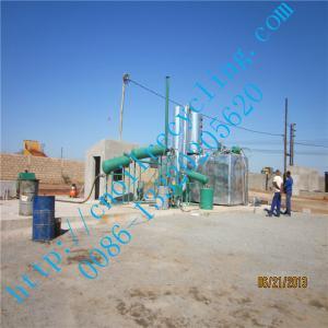 China latest technology JNC Waste Motor Oil Distillation Equipment To Diesel Fuel,Diesel Oil Filter wholesale