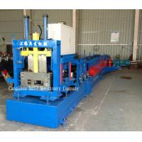 China Automatic C Purlin Roll Forming Machine 15-20m/Min PLC Control System wholesale