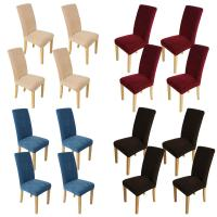 China red color spandex fabric short chair cover home dining use chair cover on sale