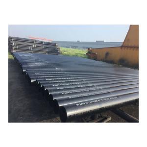 China ERW mild carbon steel tube/seamless carbon steel pipe/ ERW Welded Black Steel Pipe Tube/galvanized steel pipe/tube wholesale