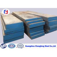 Buy cheap High Carbon Hot Rolled Cold Work Tool Steel D2 / 1.2379 / SKD11 / Cr12Mo1V1 for from wholesalers