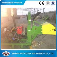 China 40HP Diesel Driven Type Forest Wood Chipper Shredder for Small Wood Logs on sale