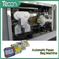 Quality Multi function Bottom Pasted Automatic Paper Bag Making Machine For Cement for sale