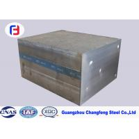 Buy cheap Annealed Carbon Steel Block SAE1050 / 50# Hot Rolled Tempering HRC 19 - 22 from wholesalers