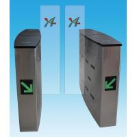 China High quality optical turnstiles speed gate with self check, alarm function, auto stop wholesale