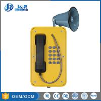 China Yellow Industrial Weatherproof Telephone Simple Installation With Cast Aluminum Enclousure wholesale