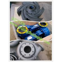 Buy cheap BT-SB Mission Magnum Style Heavy duty centrifugal sand pump and parts product