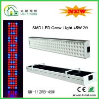 China DC12v 2 Foots Led Grow Lamps For Indoor Plants , Led Weed Grow Lights 50-60Hz wholesale