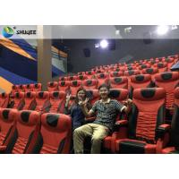 China Professional 3D Cinema System 3D Cinema Chair With 5.1 Audio System wholesale