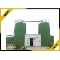 China Sewage Engineering Biogas Digester Equipment Organic Fertilizer  Little Biological Pollution wholesale