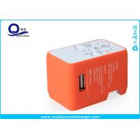 China Mini Portable Travel AC DC Universal Power Adapter Overcharge Protection wholesale