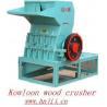 China Wood Crusher wholesale