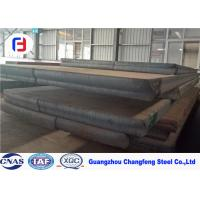 China 0.47 - 0.53% Carbon Tool Steel 2 Or 4 Ends Cut Lower Cost Consumption S50C Grade wholesale