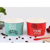 China Custom Ice Cream Paper Bowls Disposable For Frozen Yogurt Shop , Eco Freindly on sale