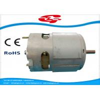 China 24V Permanent Magnet DC Motor For Cordless Power Tools , Adjusted Shaft Length wholesale