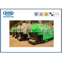 China Industrial Automatic Biomass Fuel Boiler Wood Pellet Fired Low Carbon Emission wholesale