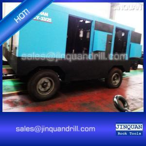 China Kaishan Diesel Screw Portable Air Compressor with Cummins Engine LGCY-33/25 Air Compressor on sale