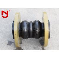 China Hydraulic Double Sphere Rubber Expansion Joint Synthetic Rubber Reduce Tensile Strength wholesale