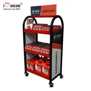 Buy cheap Create More Value Floor Metal Display Racks Lubricating Motor Oil Display Shelf from wholesalers