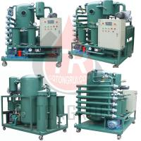 China Safe Transformer Oil Purifier Cable Oil Degasifier Purification Equipment wholesale