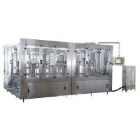 China Mineral Auto Packaged RO Drinking Water Purifier Plant Reverse Osmosis System wholesale