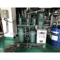 China Hydraulic Oil Vacuum Drying System, Lube Oil Recycling Machine, Hydraulic Oil Purifier,cleaning,dehydration exporters on sale