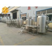 Quality 2500L Beer Production Line , Automatic PLC Control Craft Beer Equipment Steam Heated for sale